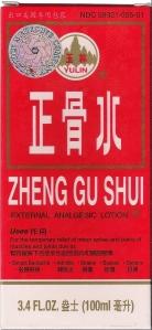 Zheng box