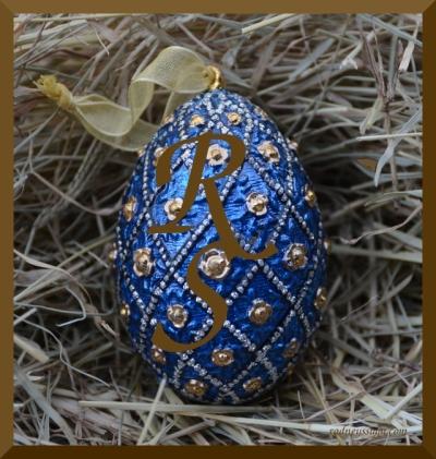 Easter egg 2106