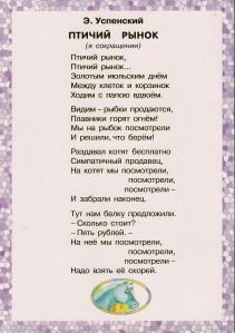 Russia - back