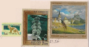 Aug 2016 Russia stamps